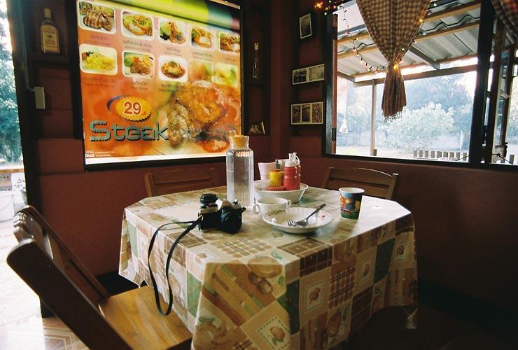 MIF Restaurant at Pua