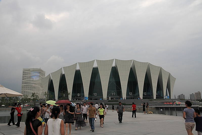 the Shanghai Oriental Sports Centre