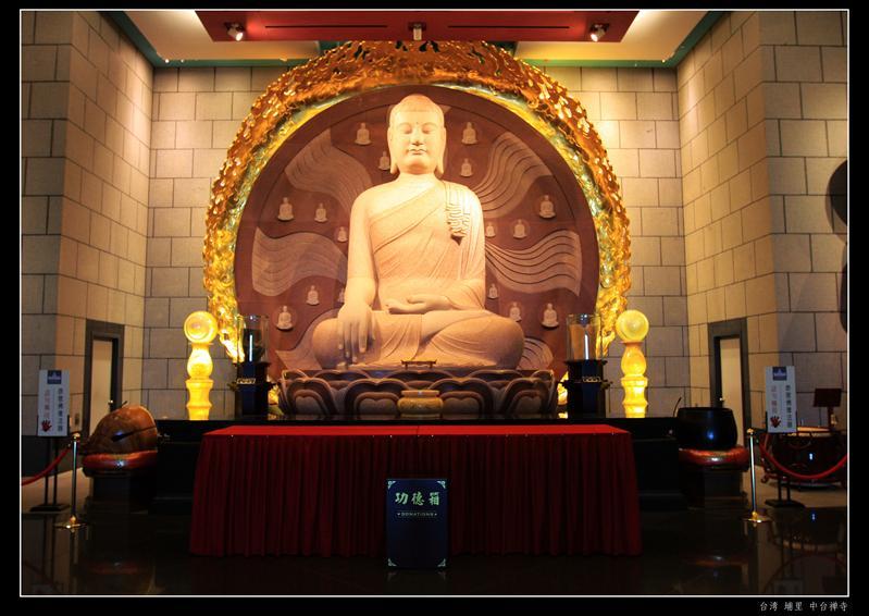 中台禅寺 Chung Tai Chan Monastery