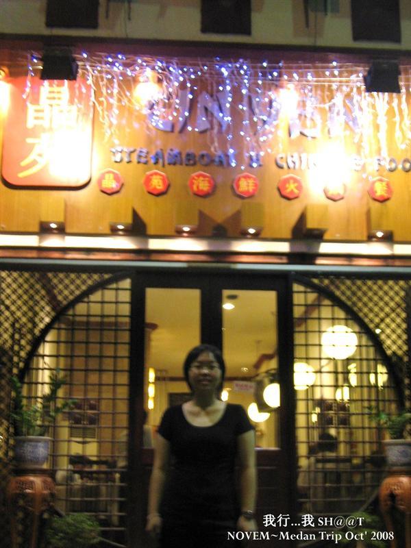 Medan 牛奶火锅店 (the 1st night in Medan)