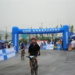 SHIMANO international MTB competition