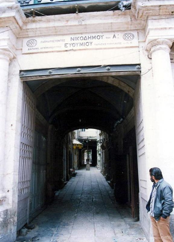 Jaffa gate 舊城約法門