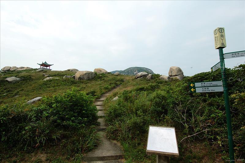 陰菱坳 Yam Ling Au