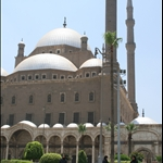 The Mohammed Ali mosque