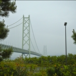 31 May '08 - Akashi Bridge