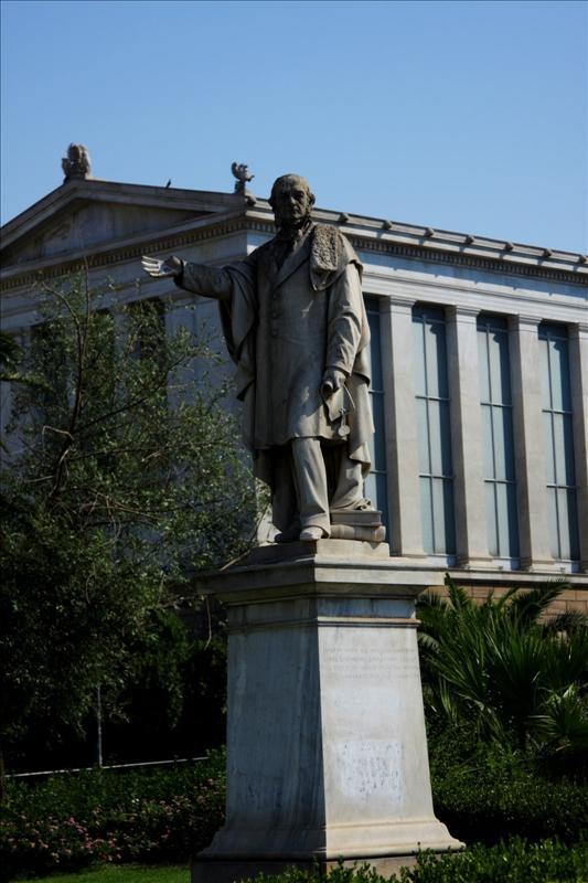 Ακαδημία Αθηνών (The Academy of Athens)