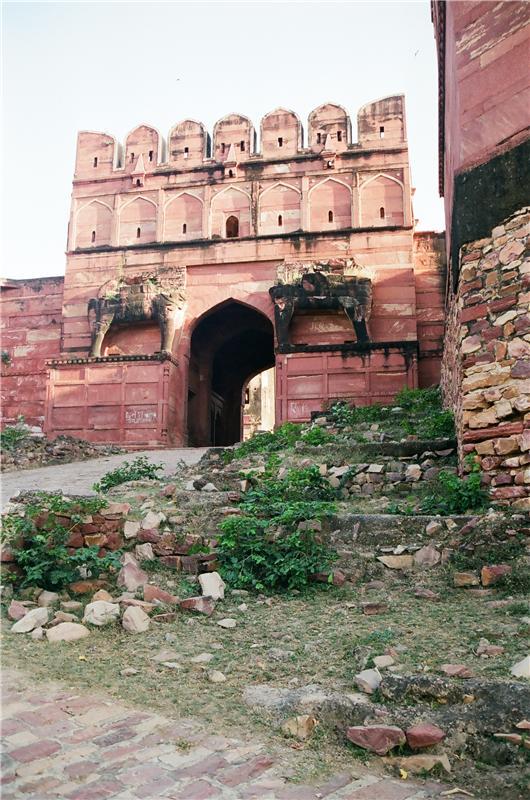 the Elephant Gate