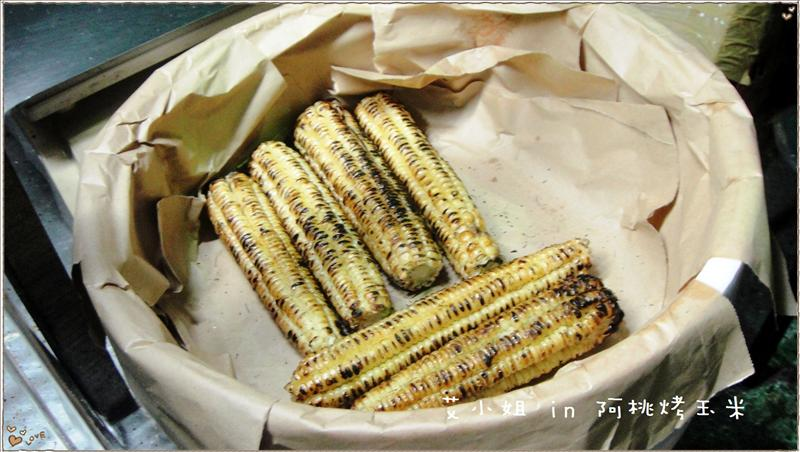 保溫盒中的玉米