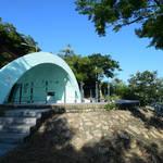 舂坎角炮台公園 Chung Hom Kok Park