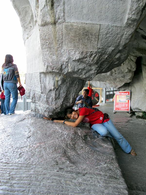 """Fubo Hill"" ( 伏 波 山 ) area --- ""Sword-testing Stone""-----"