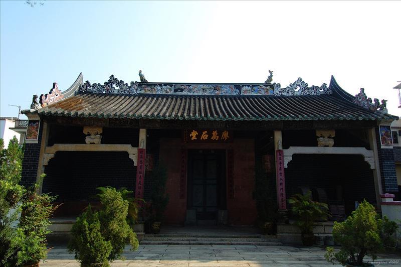 廖萬石堂 Liu Man Shek Tong