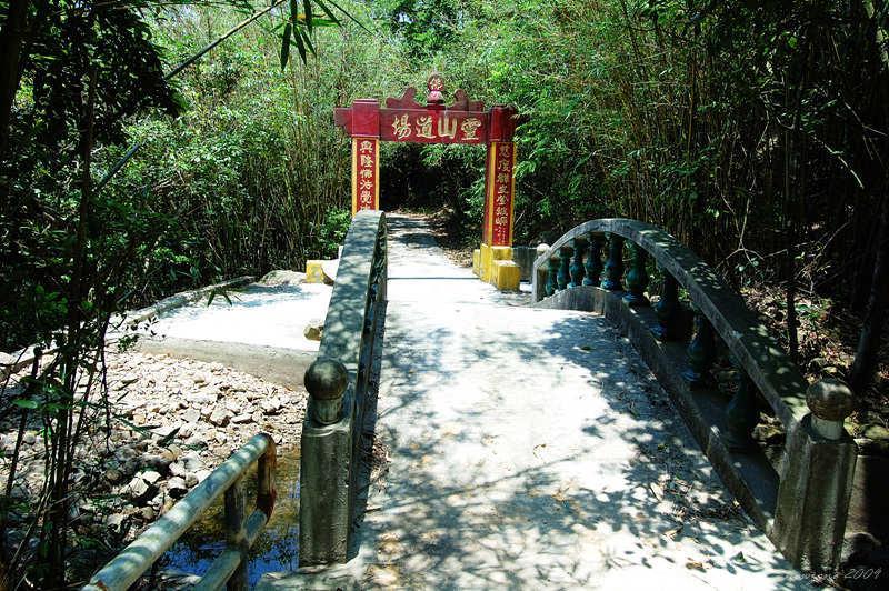 Tsz Hing Monastery 慈興寺