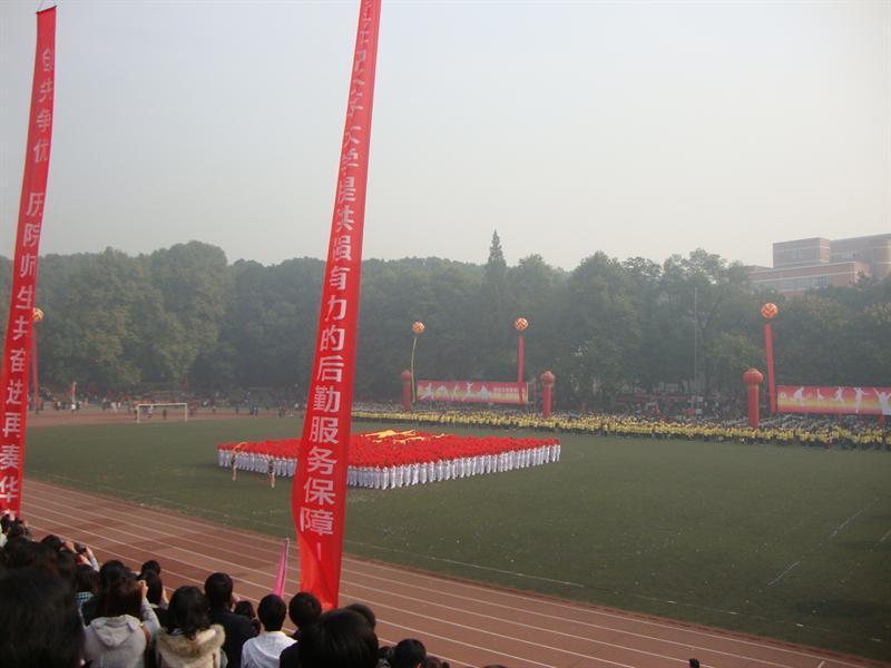 c�remonie d'ouverture