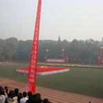 c�remonie d