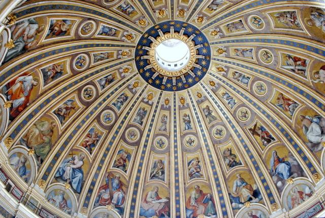 The very large interior of the dome