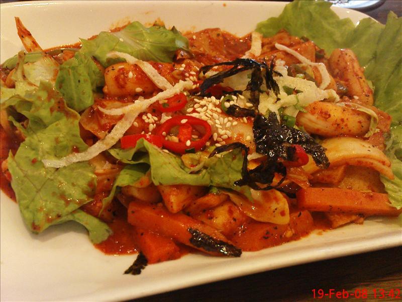 Rice Cake @ Togi Korean Rest
