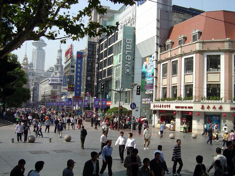 "Shanghai "" Nanjinglu Pedesrian Shopping Street "" (南京路步行 街)."
