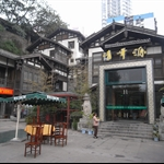 Yangtze River International Youth Hostel