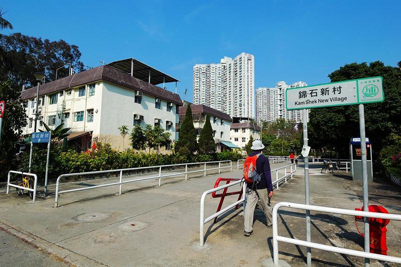 錦石新村Kam Shek San Tsuen