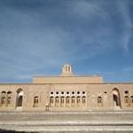 hajagha ali house