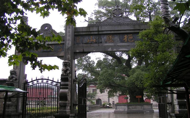 DongLin Temple, JiuJiang, JiangXi, China