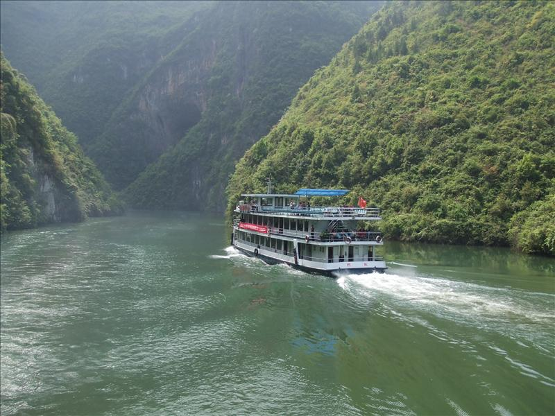 Three Gorges Yangse
