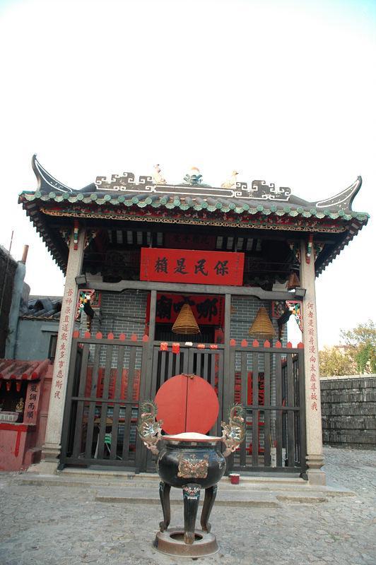 哪吒廟 Na Tcha Temple