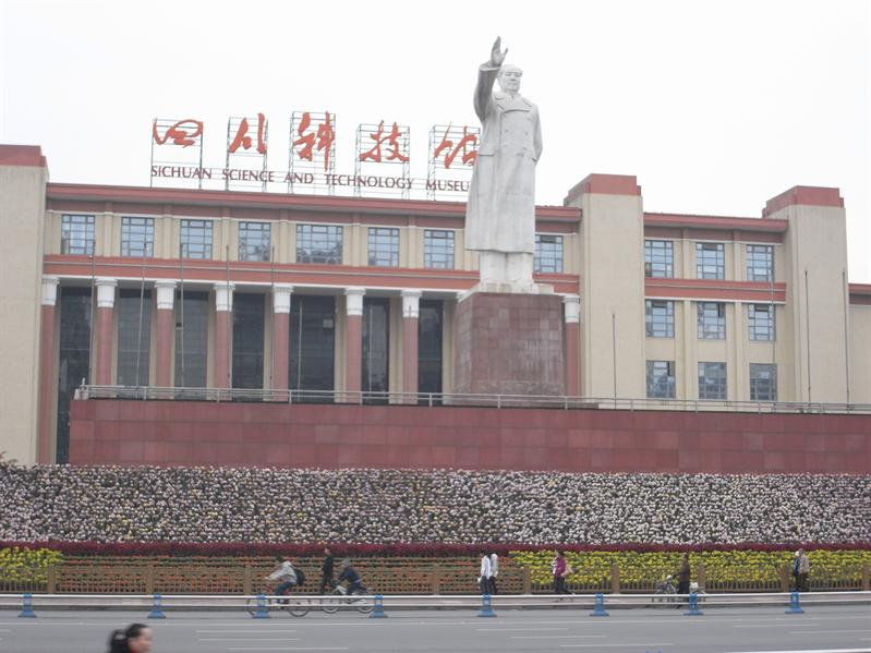mao Tianfu Square chengdu