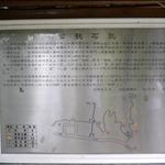 P1060016.JPG