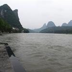 Guangxi 001.jpg