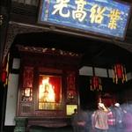1025 (4) 武侯祠 劉備.jpg