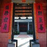 愈喬二公祠 Yu Kiu Ancestral Hall