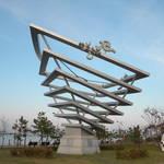 青草湖公園