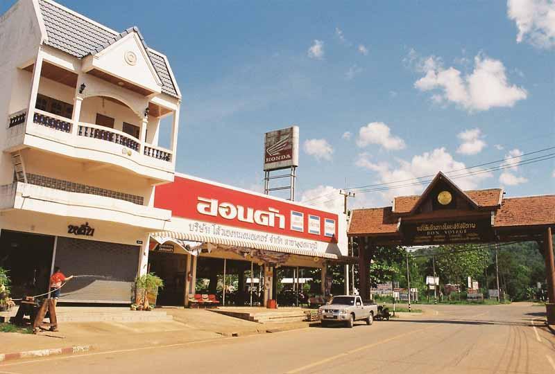 Thongphaphum