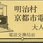 1992 jan 日本015.jpg