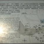 錐麓古道巴達岡二號橋 (6).JPG