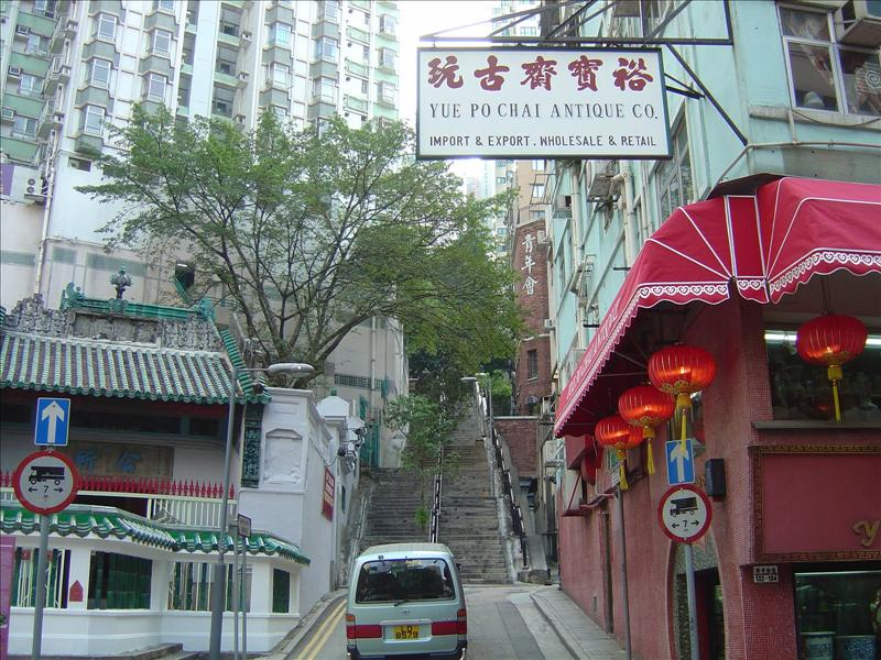 "AFTER- ""Ladder street""leading to YMCA School from Hollywood Road(on rightthe third one is my former house; left is old ""Man Mo"" Temple).This section is known for tourist attraction for the temple,""Cat""street and area around Hollywood Rd.)"