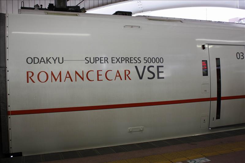 Super Express 50000