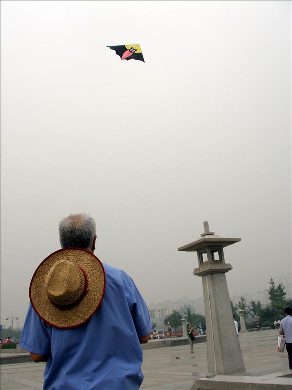 Kite Man.