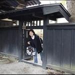 【Happy Traveller】2009秋日本賞楓之旅Day 6 (10/22) 漫步武士的家鄉
