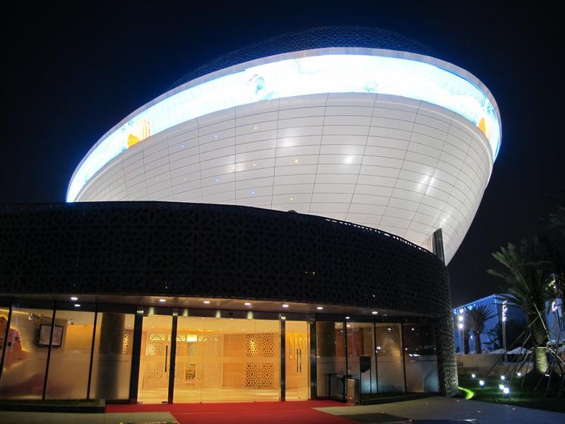 Expo Culture Center ( 世 博 文 人 化 中 心 )