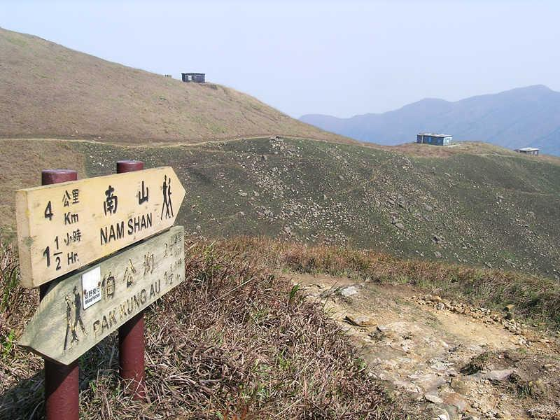 Sunset Peak (Tai Tung Shan) is the third highest peak (869 metres) in Hong Kong