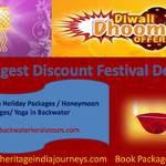 Biggest Discount Festival Deal: Backwaterkerala Tours --- kerala holiday packages / honeymoon packages/ yoga in backwater