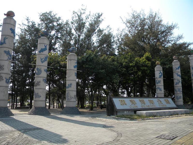 高雄旗津海岸公園