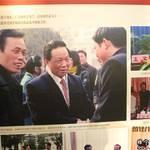 李中论坛www.lizhongren.com (101).jpg