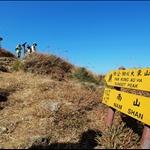 Sheung Tung Au 雙東坳