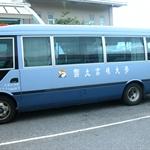 DSCN1836.JPG