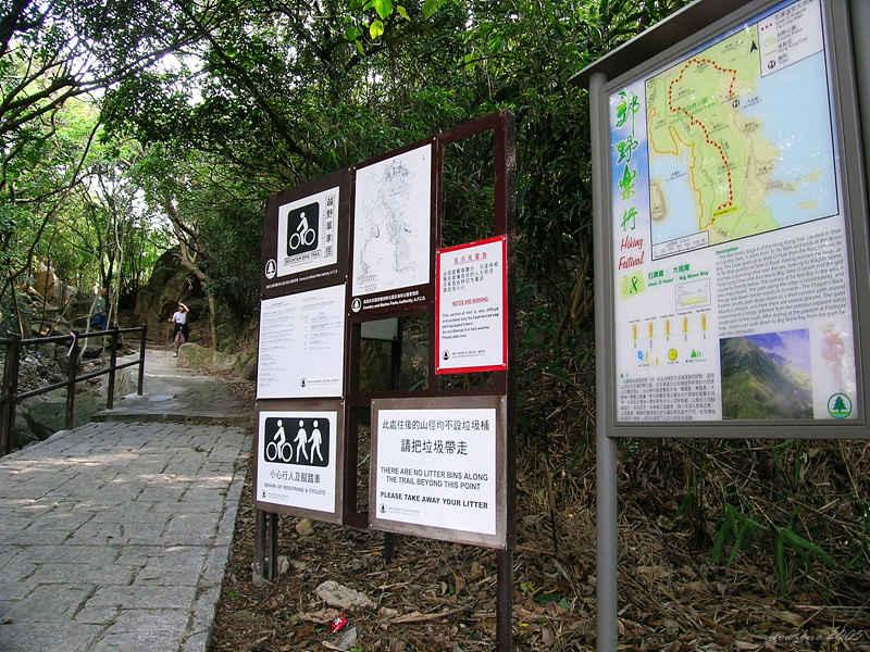 Starts from To Tei Wan, the entrance of Hong Kong Trail Stage 8 港島徑第八段入口