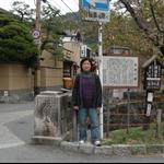 【Happy Traveller】2009秋日本賞楓之旅Day 8 (10/24) - 不再重複的古都之旅