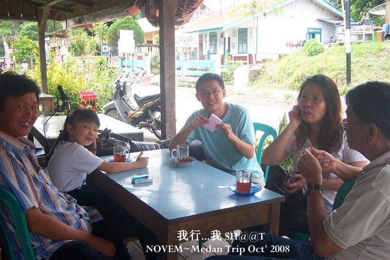 Mariana family